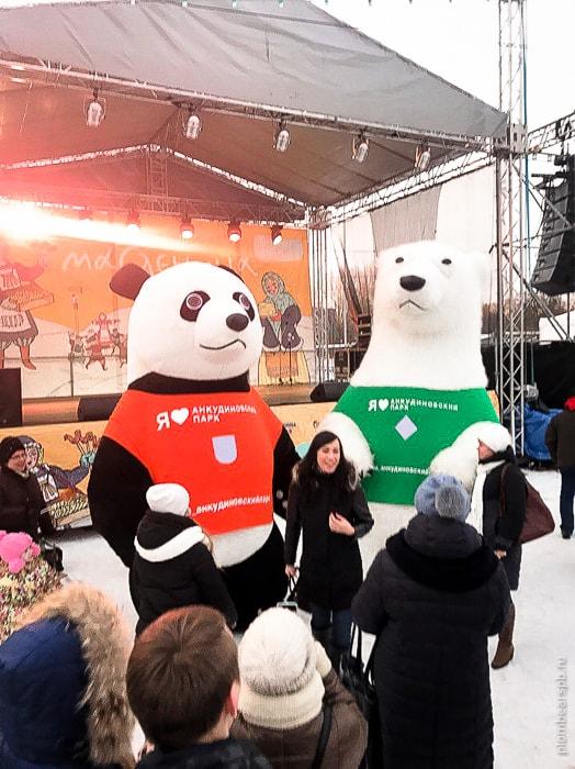 панда и медведь масленица в сормовском парке в НН