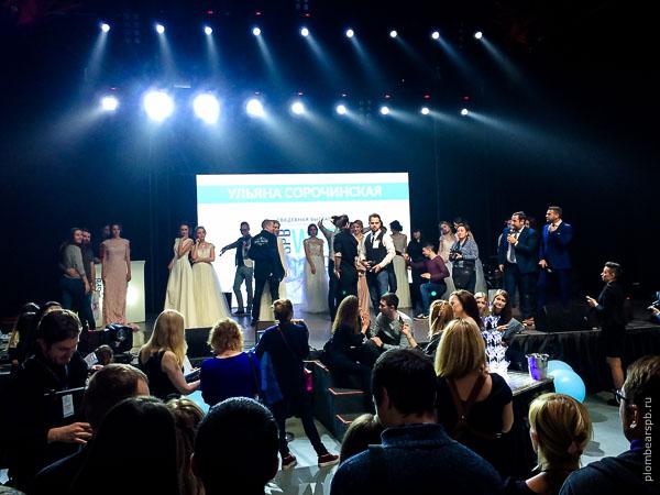 свадебная выставка в Спб spbwedexpo