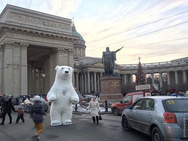 белый медведь казанский собор невский проспект спб