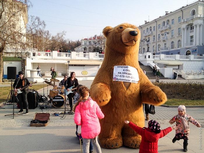 гигантский бурый медведь в Крыму Севастополе