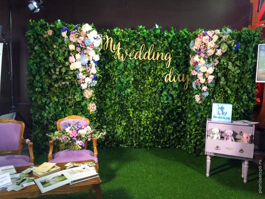 Декорации на spbwedexpo на свадебной выставке в Спб