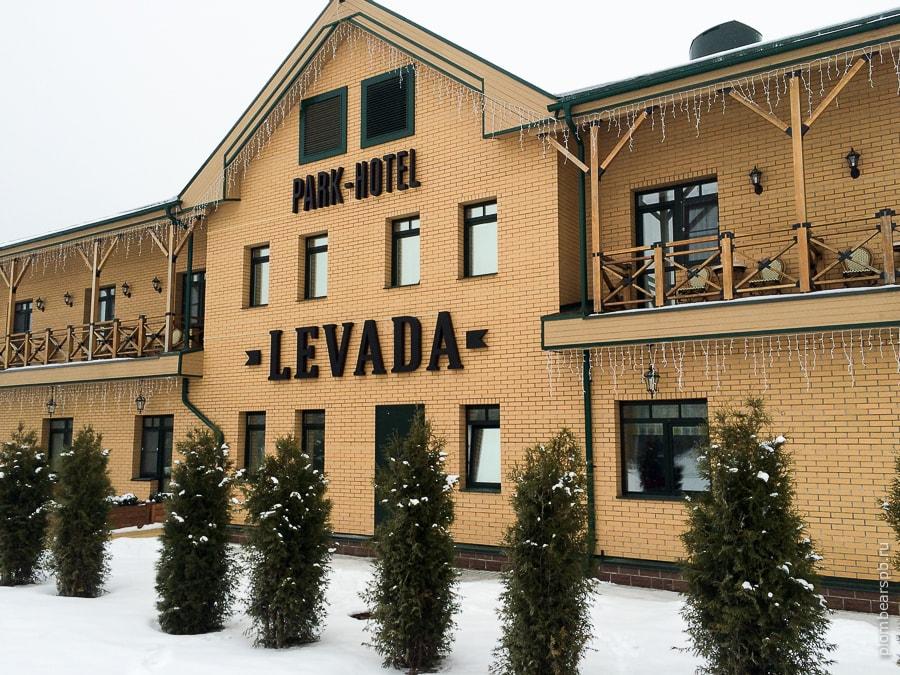 Park hotel LEVADA Спб