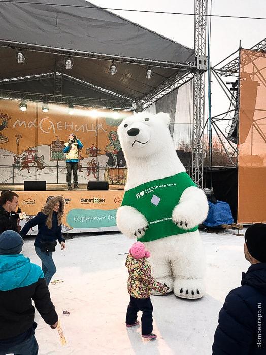 огромный белый медведь в сормовском парке в нижнем новгороде на малсеницу