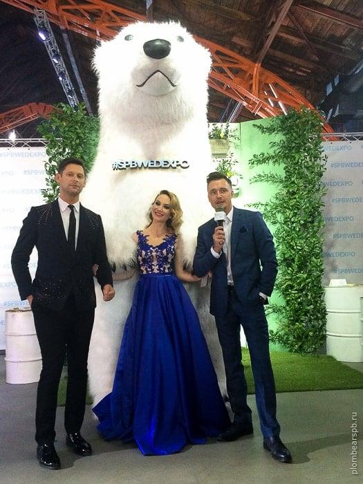 белый медведь вместе с ведущими на свадебной выставке спбведэкспо spbwedexpo