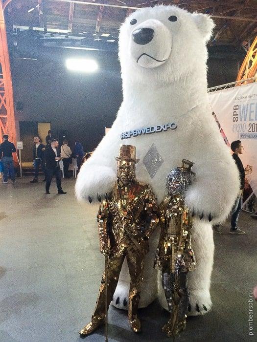 огромный гигантский белый медведь на свадебной выставке вместе с зеркальными людьми яживой