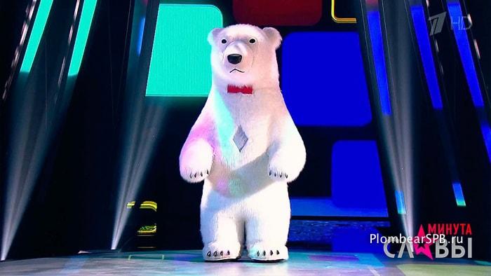 белый медведь аеро пломбир на минуте славы